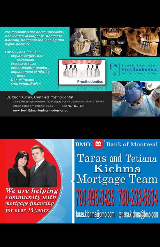 Prosthodontics Kitchma